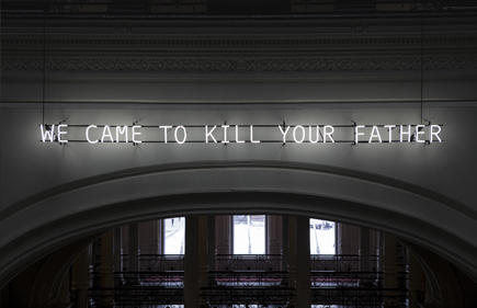 Adel Abidin:  We Came to Kill Your Father, 2018
